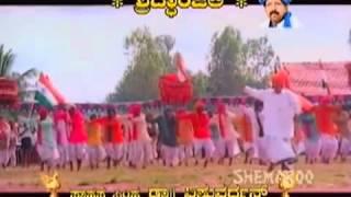 Bharathaambeye   Veerappa Nayaka   Vishnuvardhan   Shruthi   Kannada Hit Song