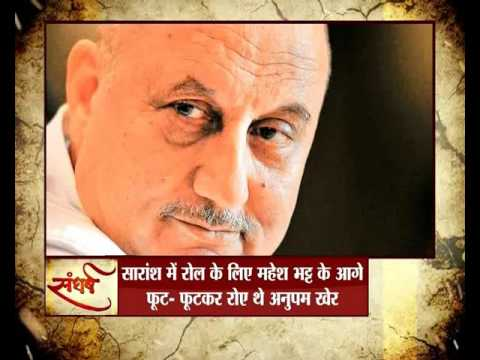 Sangharsh with Rana Yashwant: Anupam Kher's remarkable story of struggle and inspiration
