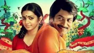 Malayalam Movie 2015 - Ennu Ninte Moideen - Full HD 2015 [ Malayalam Full Movie 2015 News ]