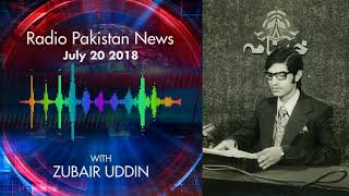 Radio Pakistan News July 20 2018