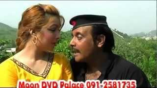 Sahar Khan & Jahangir Khan - Walay De Katal - Nice Acting HD
