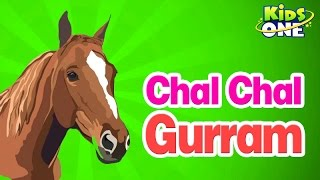 Chal Chal Gurram - The Horse || Telugu Animated Rhymes