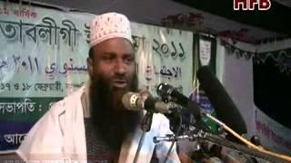 Bangla | Islame Narir Marjada o Pardar Bidhan | Moulana Jahangir Alam