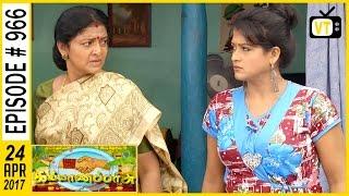 Kalyanaparisu - கல்யாணபரிசு - Tamil Serial | Sun TV | Episode 966 | 24/04/2017