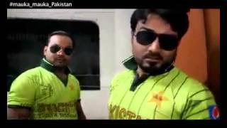 Mouka Mouka - Reply Rrom Pakistan (মওকা মওকা)
