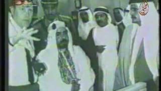 زيارة الشيخ عيسى حاكم البحرين لقطر