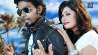 BANGLA NEW HD SONG 2016  Engreji Beat Arfin Rumey And Sweety