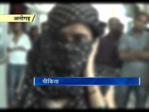UP policeman rapes teacher, makes indecent MMS