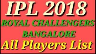 IPL 2018 ROYAL CHALLENGERS BANGALORE All Players List | Full Team List