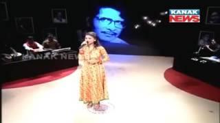 Chandra Malli hase by Antara chakrabarty