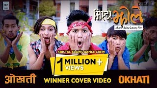 Mr Jholay   Cover Video Competition 2017   Okhati Song   013   Kristal Klaws