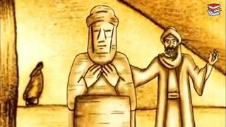 لن تصدق كيف كان العرب يمارسون الزواج قبل الاسلام ؟؟ مذكور في القرأن ...!!!!!!!!
