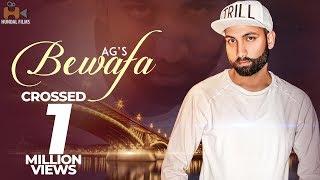 New Punjabi Songs 2018 | Bewafa - AG | Latest Punjabi Song 2018 | Hundal Films