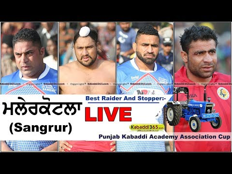 Xxx Mp4 🔴 Live Malerkotla Sangrur Punjab Kabaddi Academy Association Cup 02 Jan 2018 3gp Sex