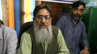 KTMF calls Kashmir bandh on Saturday against GST implementation