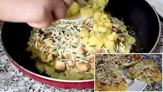 وجبة صيفية بدون فرن في دقاائق وبدون مجهود بالبطاطس والدجاج روووعة