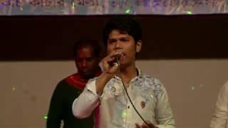 Kanar Hat bazar Song   Khalid  কানার হাট বাজার