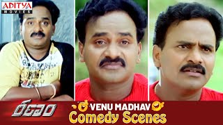Venu Comedy Scenes In Ranam Movie - Gopichand, Kamna Jetmalani