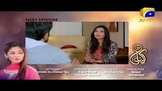 Mein Akeli - Episode 11 Teaser | Har Pal Geo