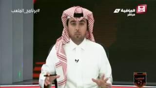 سعادة رئيس الاتحاد السعودي الدكتور عادل عزت يكرم سفراء نبذ التعصب #برنامج_الملعب