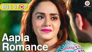 Aapla Romance | Bus Stop | Amruta Khanvilkar & Siddarth Chandekar | Shruti Athvle & Jasraj Joshi