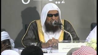 تأملات في سورة العصر للشيخ صالح السحيمي