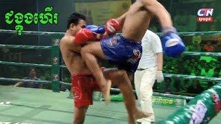 ថា សារុន Vs ភិចណាមអេក, Tha Saron, Cambodia Vs Phitnamek, Thai, Khmer Boxing 15 Dec 2018