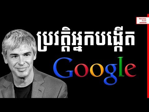 Xxx Mp4 Success Reveal Larry Page Founder Of Google Inc In Khmer 3gp Sex