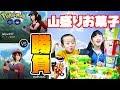 Download Video Download 【ポケモンGO】対人戦でママと勝負!大量のお菓子をかけて本気の戦い!まさかの結果に#133 3GP MP4 FLV
