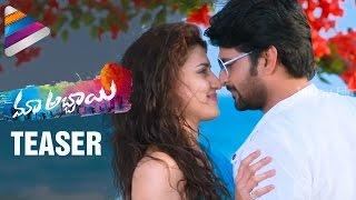 Latest Telugu Movie Trailers 2017 | Maa Abbayi Movie Teaser | Sree Vishnu | 2017 Movie Trailers