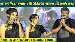 Parthiban's நையாண்டி Speech | Karthik Srinivasan's Calendar Launch | The Royals | LittleTalks