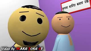 Carton comedy video
