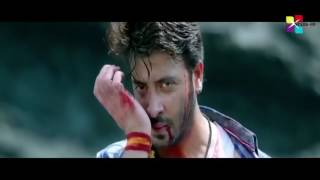The Raees Bangla Movie 2017 Shakib Khan Jeet Shubosri Nusrat Official Ttailer HD 360p