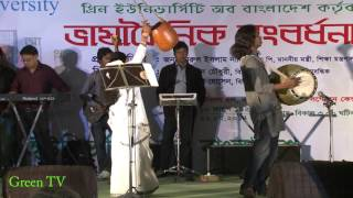 Teen Pagoley Holo Mela female version Green TV Live concert  BD