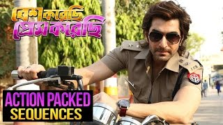 Promo Video | Besh Korechi Prem Korechi (2015) | Jeet | Koel | Upcoming Movie | HD