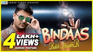 Bindass | Rakib Musabbir | New Year Party Song | Lyrical Video | Bangla New Song | 2018