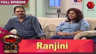 JB Junction: Actress Ranjini - Part 2 | 21st May 2017 |  Full Episode