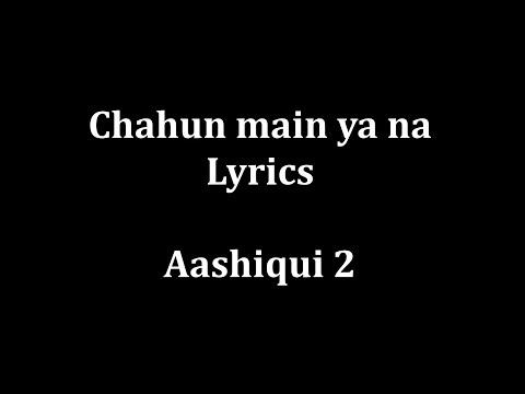 Chahun Main ya na s