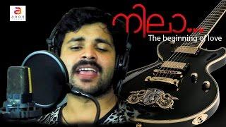 Malayalam Musical Album | Nila | നീയേ മൊഹബ്ബത്...| Malayalam New Song 2017 | Shafi Kollam