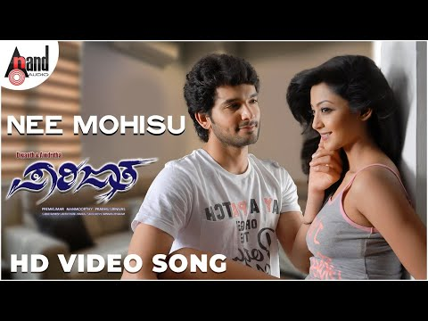 Xxx Mp4 Aindrita Rai Diganth S Hot Sensuous Romantic Love Song Nee Mohisu PARIJATHA Sherya Goshal 3gp Sex