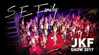 S.E. Family - JKF Show 2017
