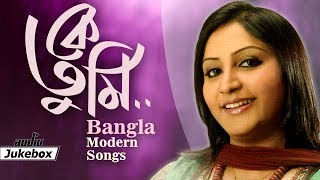 Latest Bangla Songs - Ke Tumi - Bengali Modern Songs