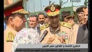 المشير محمد حسين طنطاوي يرد