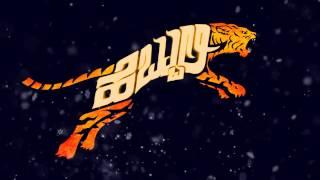 Hebbuli Kannada film Official Trailer Kiccha Sudeepa 2017