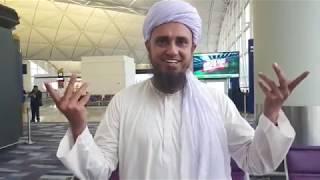 [11 Feb, 2019] Mufti Tariq Masood New Vlog @ Hong Kong Airport | Islamic Group