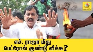 H. Raja almost attacked with petrol bombs by Muslim youth | Hindu Munnani Sasikumar Death