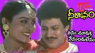 Neerajanam - Telugu Songs - Ninu choodaka nenunda lenu