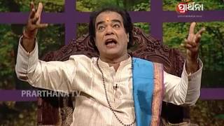 Sadhu Bani Ep 40   କଣ କଲେ ଶନିଦେବ ସନ୍ତୁଷ୍ଟ ହେବେ   How to Please Shani Dev