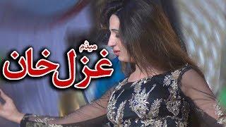 Tun Dhola Sanu Piyara Lagna   Madam Ghzal Khan   Vip Dance   Vicky Babu Production
