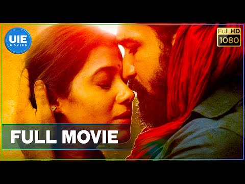 Xxx Mp4 Kaali Tamil Full Movie 3gp Sex